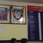 A truly Indian coffee house