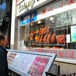i negozi cinesi