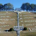 ten commandments mountain