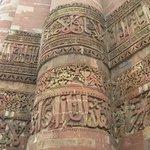 Close up of minaret