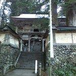 Yokokuraji Temple Foto