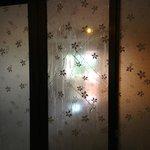 Cracked glass window ( from bathtub view )