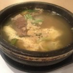 beef soup $14.99