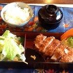 Pork Katsu Lunch Special