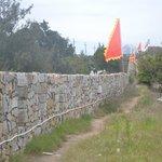Walls of Chongwu