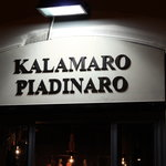 Photo of Kalamaro Piadinaro