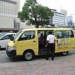 Hotel's shuttle van