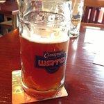 Bagrian beer (багрианое пива)