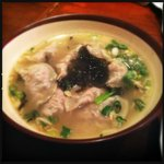 Chengdu pork dumplings in a savoury broth with laver seaweed