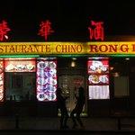Restaurante Dong Ge