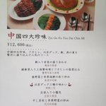 Only Japanese text - follow the pictures. Limited English knowledge among staf