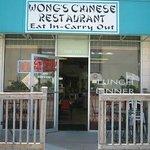 wong's chinese restaurant virginia beach va
