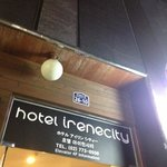 Photo de Hotel Irene City