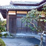 Samurai house and garden