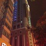 天河大酒店