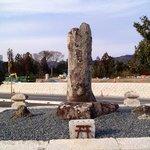 【鳥居強右衛門】の墓❷