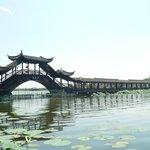 Foto de Jinxi Lake Hotel