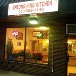 Cheong Hing Kitchen - facade
