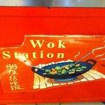 wok station In main restraunt