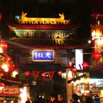 Kobe China town