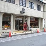 Inoda Coffee Sanjo의 사진