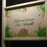 Foto de La Ciboulette