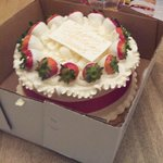 Strawberry cake in box- a lot of height