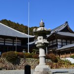 Sekiunin Temple