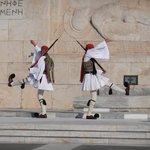 Guardie greche