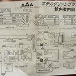 Photo of Hotel Green Plaza Joetsu