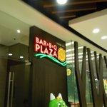 صورة فوتوغرافية لـ Bar-B-Q Plaza Central Pattaya Beach