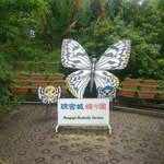 Entrance to Butterfly House