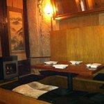 Kyodai interior