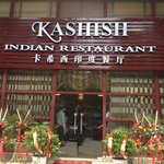 Kashish Indian Restaurant