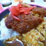 Chicken Katzu curry