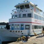 Marubun Matsushima Steamship