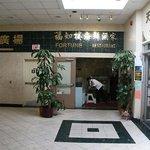Photo of Fortuna Chinese Restaurant