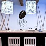 Hocho Sushi Bar