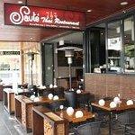 Thai I M Restaurant