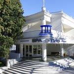 SPA-Hotel Primorsky Park
