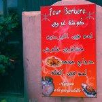 Le panneau du Four berbère pour les cuissons longues et les pizzas