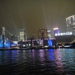 on board the harbour cruise... laser show