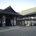 Hikone Castle Museum