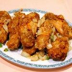 Crispy Salt & Pepper Chicken Wings