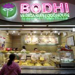 Bodhi Vegetarian Food House at the food court, lower level of SM Mall.