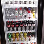 soft drinks vending machine.