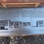 Arish Discription (inside Khasab Castle)