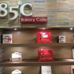 Foto van 85 Degrees Bakery Cafe