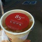Iced Jasmine Green Tea to go