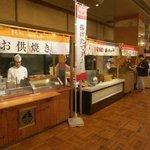 Cooking station - Dinner buffet